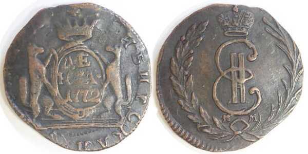 Денга 1772 года, Екатерина 2, фото 1