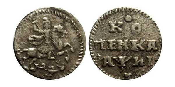 1 копейка 1718 года, Петр 1, фото 1