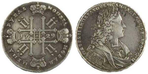 1 рубль 1729 года, Петр 2, фото 1