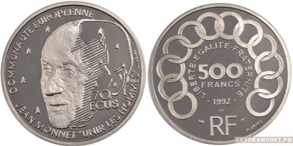 500 франков 1992 года «Жан Монне»(платина, Франция), фото 1