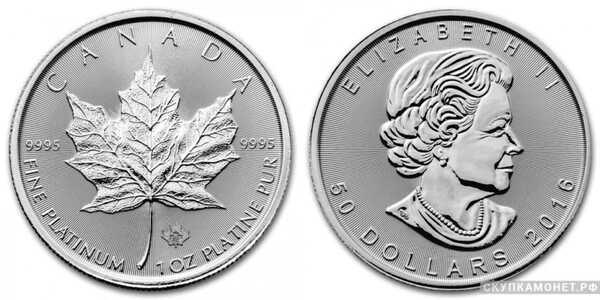 50 долларов 2016 года «Кленовый лист»(платина, Канада), фото 1