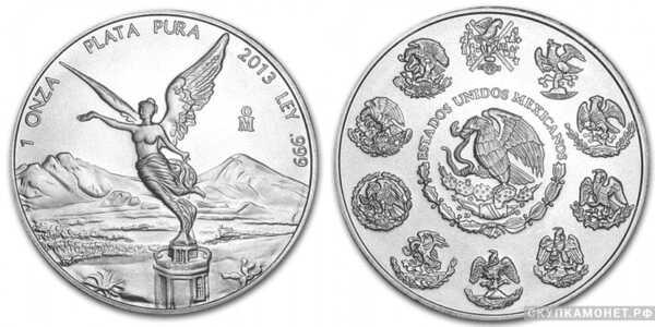 1 унция 2013 года «Либертад»(серебро, Мексика), фото 1