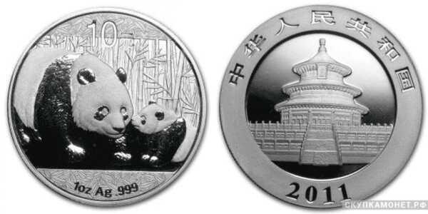10 юань 2011 года «Панда»(серебро, Китай), фото 1
