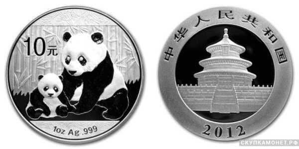 10 юань 2012 года «Панда»(серебро, Китай), фото 1