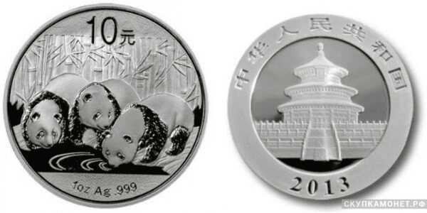 10 юань 2013 года «Панда»(серебро, Китай), фото 1