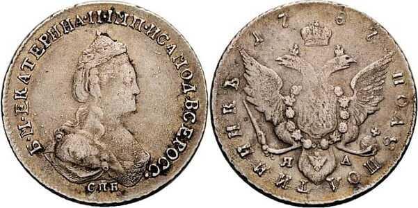 Полуполтинник 1787 года, Екатерина 2, фото 1