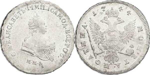Полтина 1744 года, Елизавета 1, фото 1