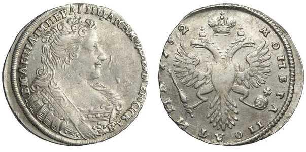 Полтина 1732 года, Анна Иоанновна, фото 1