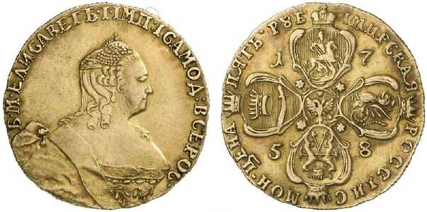 5 рублей 1758 года, Елизавета 1, фото 1
