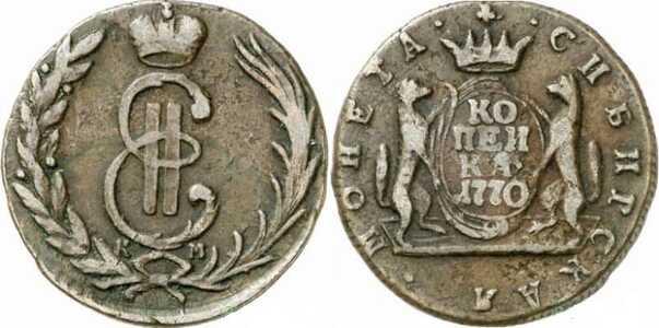 1 копейка 1770 года, Екатерина 2, фото 1