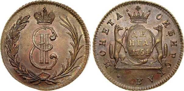 Денга 1764 года, Екатерина 2, фото 1