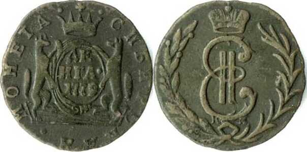 Денга 1779 года, Екатерина 2, фото 1