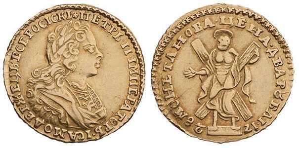 2 рубля 1728 года, Петр 2, фото 1