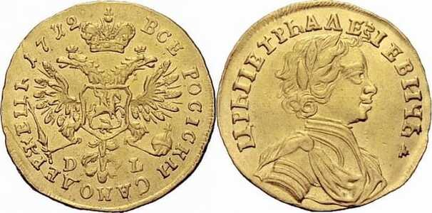 1 червонец 1712 года, Петр 1, фото 1