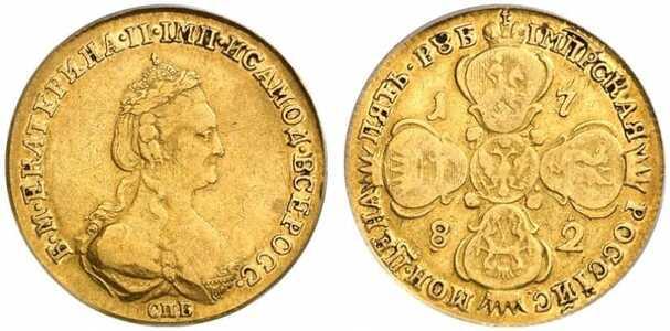 5 рублей 1782 года, Екатерина 2, фото 1