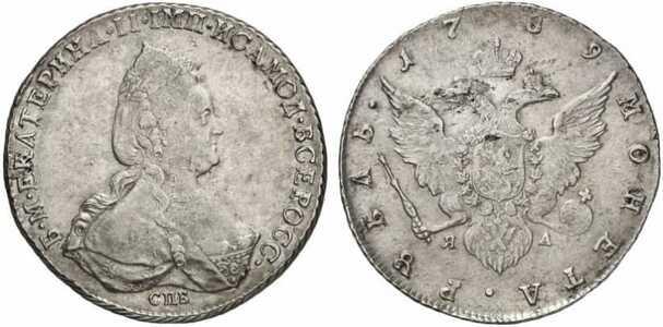 1 рубль 1789 года, Екатерина 2, фото 1