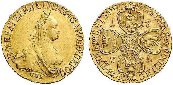 5 рублей 1774 года, Екатерина 2, фото 1