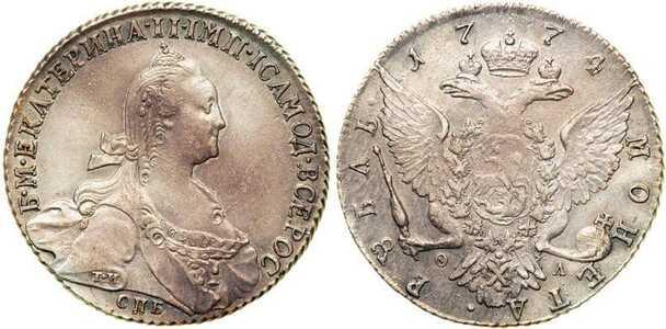 1 рубль 1774 года, Екатерина 2, фото 1
