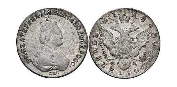 Полуполтинник 1784 года, Екатерина 2, фото 1