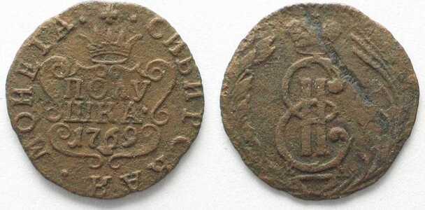 Полушка 1769 года, Екатерина 2, фото 1