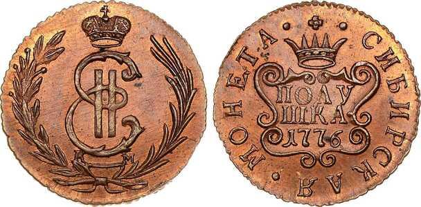 Полушка 1776 года, Екатерина 2, фото 1