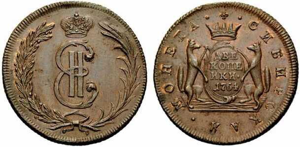 2 копейки 1764 года, Екатерина 2, фото 1