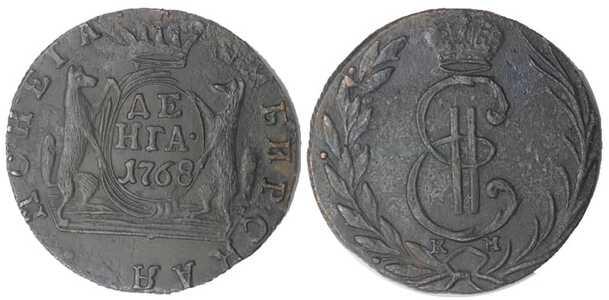 Денга 1768 года, Екатерина 2, фото 1