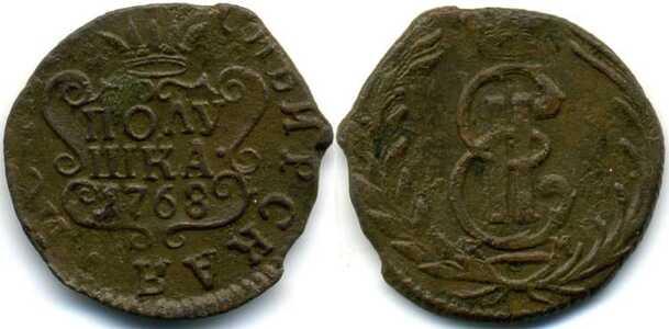 Полушка 1768 года, Екатерина 2, фото 1