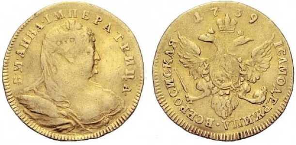 1 червонец 1739 года, Анна Иоанновна, фото 1
