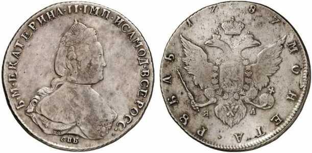 1 рубль 1787 года, Екатерина 2, фото 1