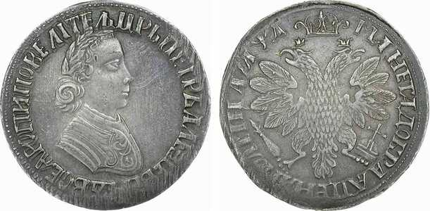 Полтина 1704 года, Петр 1, фото 1