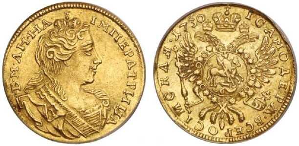 1 червонец 1730 года, Анна Иоанновна, фото 1