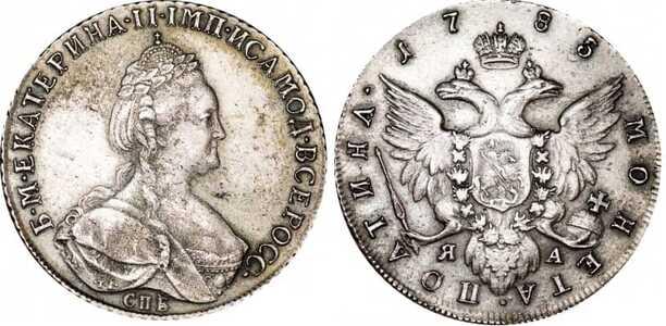 Полтина 1785 года, Екатерина 2, фото 1