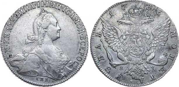 1 рубль 1776 года, Екатерина 2, фото 1