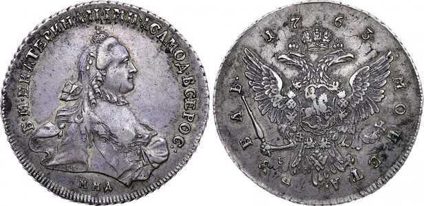 1 рубль 1763 года, Екатерина 2, фото 1