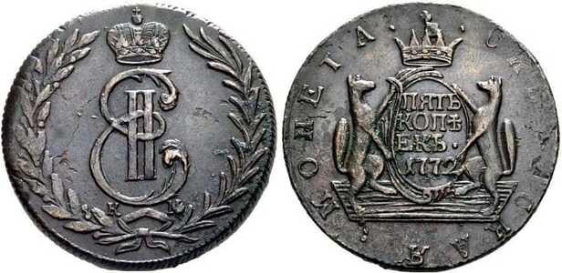 5 копеек 1772 года, Екатерина 2, фото 1