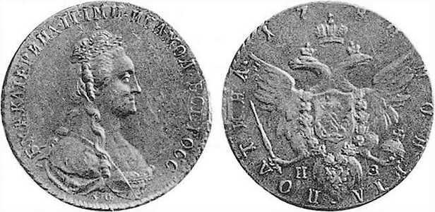 Полтина 1780 года, Екатерина 2, фото 1