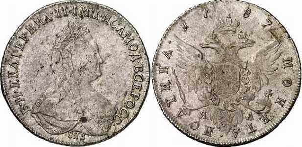 Полтина 1787 года, Екатерина 2, фото 1