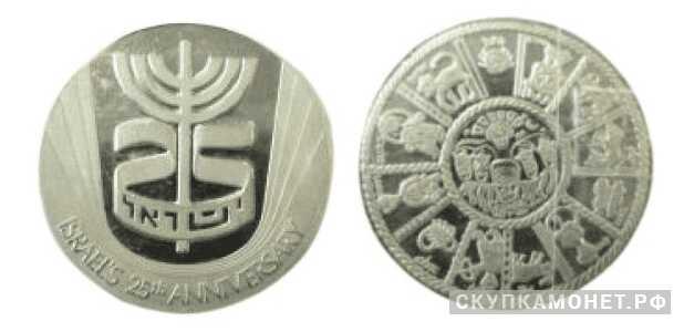 25 шекелей 1973 года «25-я годовщина независимости Израиля»(платина, Израиль), фото 1