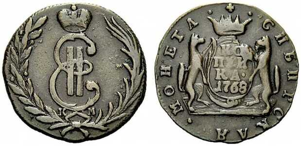 1 копейка 1768 года, Екатерина 2, фото 1