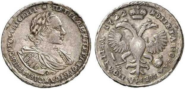 Полтина 1722 года, Петр 1, фото 1