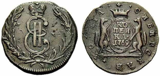 1 копейка 1769 года, Екатерина 2, фото 1