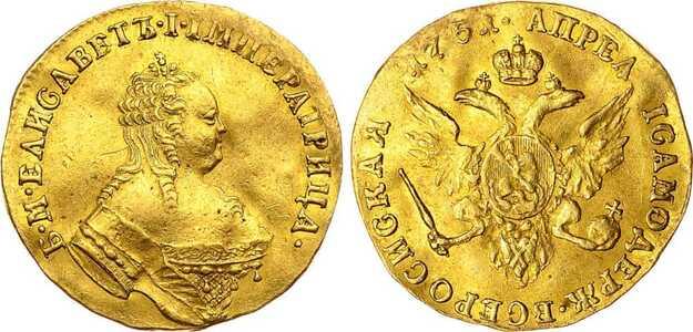 1 червонец 1751 года, Елизавета 1, фото 1