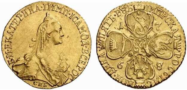 5 рублей 1768 года, Екатерина 2, фото 1