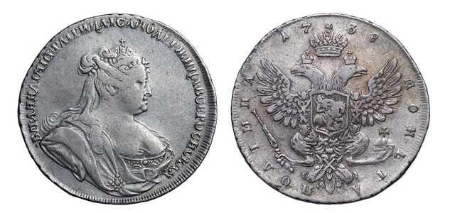 Полтина 1738 года, Анна Иоанновна, фото 1