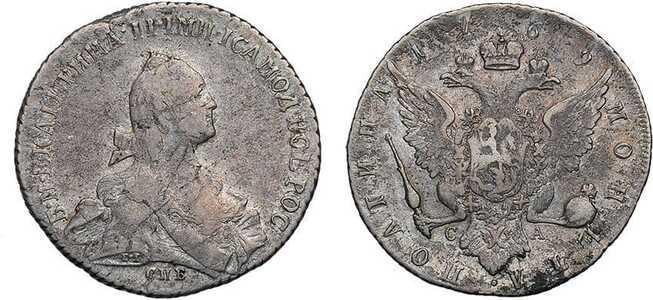 Полтина 1769 года, Екатерина 2, фото 1