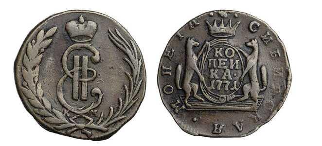 1 копейка 1771 года, Екатерина 2, фото 1