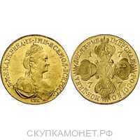 10 рублей 1777(золото, Екатерина 2), фото 1