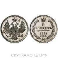 5 копеек 1853 года, Николай 1, фото 1