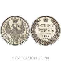 1 рубль 1854 года, венок 8 звеньев, Николай 1, фото 1